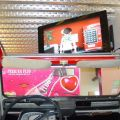 It is also possible to watch TV from the car (drive in!)...